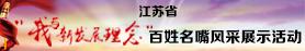 QQ图片20161117102129.jpg