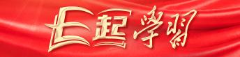 理论之光banner.jpg