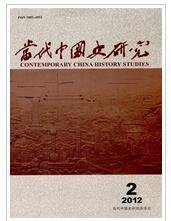 当代中国史.jpg